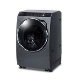 *~新家電錧~*【Panasonic 國際牌  NA-V130DDH-G】滾筒洗衣機 雙科技系列 (晶燦銀) 13公斤