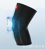 kdst專業運動護膝籃球裝備男女半月板關節跑步膝蓋保護套訓練健身 設計師生活百貨