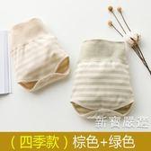 嬰兒童純棉護肚臍圍寶寶護肚子神器秋冬肚兜防著涼裹腹護肚衣腹圍  交換禮物熱賣