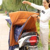 電動摩托車擋風被冬季加絨加厚加大防水電瓶自行車防曬罩電車秋女 『夢娜麗莎精品館』