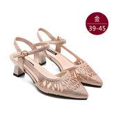 中大尺碼女鞋 真皮鏤空鑽設計婚宴露後跟中跟鞋/涼鞋 39-45碼 172巷鞋舖【TL60251】