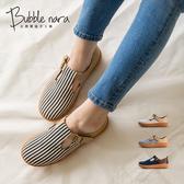 氣墊鞋 女子生的日常厚底鞋。Bubble Nara波波娜拉。殿堂級享受舒適平底鞋YA10406