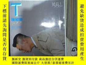 二手書博民逛書店風尚誌罕見2018 16Y261116