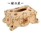 歐式奢華陶瓷面紙盒擺件客廳裝飾品多功能抽紙盒手機遙控器收納盒【櫻花本鋪】