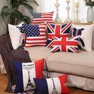 美式沙發抱枕靠墊家用客廳國旗米字旗美國歐美英倫風靠枕不含芯套MBS「時尚彩虹屋」