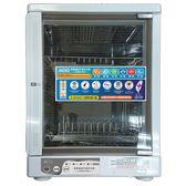 送抗菌砧板~小廚師~二層紫外線殺菌烘碗機FO 11