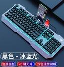 鍵盤 電腦筆記本外接游戲辦公專用打字靜音鍵盤鼠標電競耳機三件套【快速出貨八折下殺】