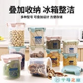 寵物零食罐貓狗糧儲存桶密封儲糧桶食物收納盒【千尋之旅】