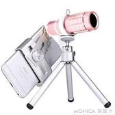 手機望遠鏡頭18倍萬能通用高清夜視飛迷你便攜 莫妮卡小屋