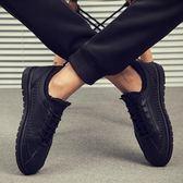 男鞋子男士豆豆增高休閒小皮鞋百搭商務社會小夥潮鞋韓版板鞋  魔法鞋櫃