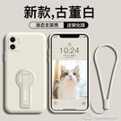 手機殼 蘋果11 攝像頭全包iphone11新款硅膠防摔11pro
