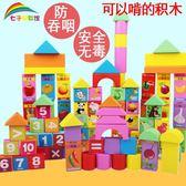 兒童桶裝木制積木100粒數字拼音識字寶寶益智玩具1-2-3-6周歲實木台秋節88折
