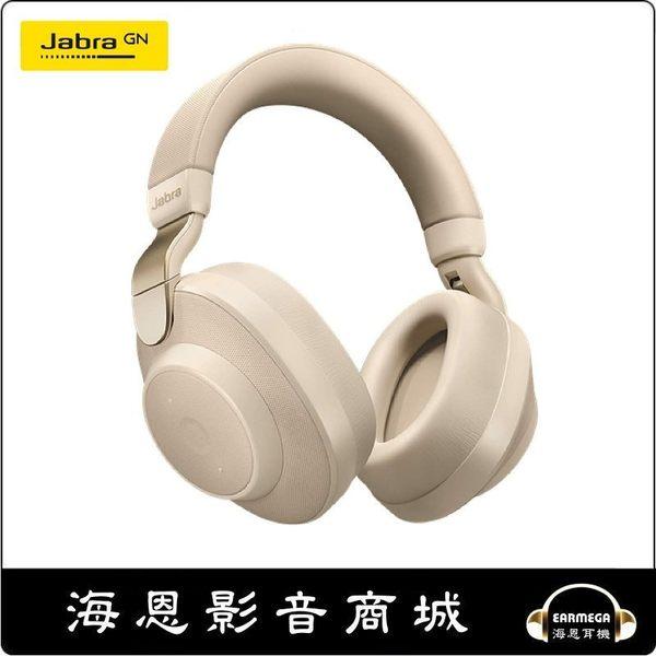 【海恩數位】丹麥Jabra Elite 85H 智能自動調節降噪藍芽耳機 柏金色