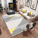 北歐抽象風格客廳地毯現代簡約美式茶幾墊臥室床前樣板間耐髒水洗【萌森家居】