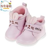 《布布童鞋》兔兔大耳朵粉色寶寶皮革靴(13.5~15.5公分) [ L9X505G ]