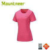 【Mountneer 山林 女 排汗抗UV圓領上衣《粉紅》】31P36/短袖/排汗衣/運動短袖/登山露營