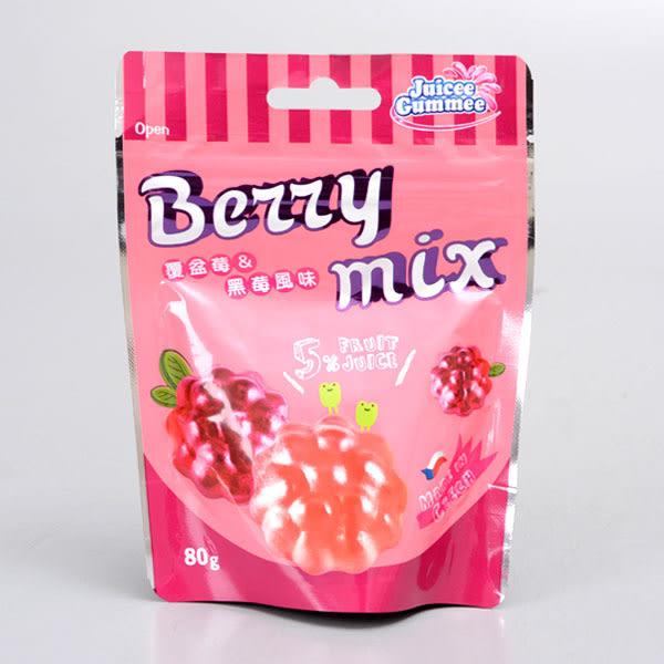 【Juicee Gummee】百靈QQ軟糖(迷你覆盆莓/黑莓造型)80g