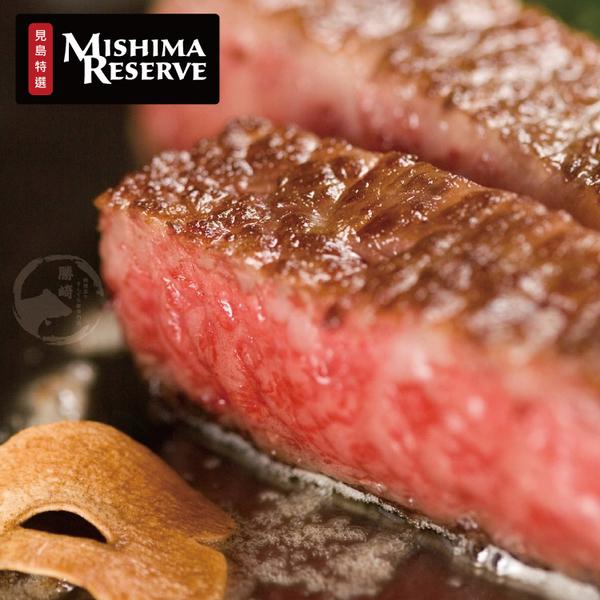 【任選免運】美國日本種見島和牛9+極端老饕肋眼牛排1片組(280公克/1片)
