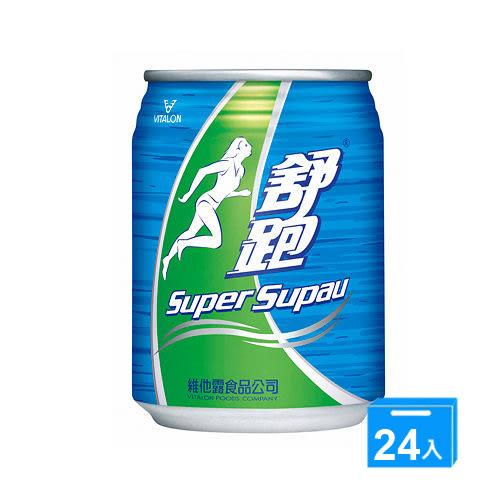 維他露舒跑運動飲料易開罐245ml*24入/箱【愛買】