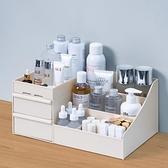 宿舍化妝品收納架桌面置物架子整理必備神器【聚寶屋】