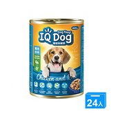 IQ Dog狗罐頭-雞肉+米口味400gx24入/箱【愛買】