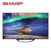 [SHARP 夏普]60吋 AQUOS真8K液晶電視 8T-C60AX1T