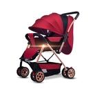 嬰兒手推車 可坐可躺摺疊便捷四季雙向1-3歲新生兒迷你手推車彌月禮物dj