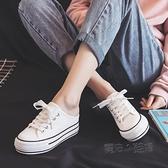半拖鞋子女2021年新款百搭厚底帆布鞋內增高小白鞋女ins街拍潮鞋 夏季新品