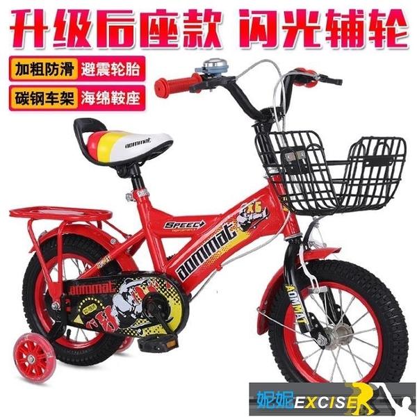 新款兒童自行車12/14/16/18寸男孩女孩小孩3-6-9歲單車腳踏車 妮妮