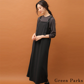 ❖ Autumn ❖ 【SET ITEM】可調節吊帶裙+羅紋高領上衣 - Green Parks