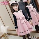 女童連身裙秋冬新款童裝裙子女寶寶拜年禮服兒童毛呢公主裙洋裝洋氣LXY4582【極致男人】