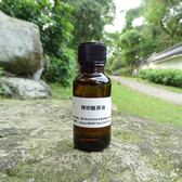 (亮白聖品)傳明酸原液-30ml