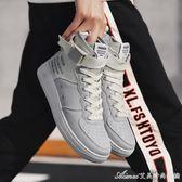 男鞋加厚保暖棉鞋男士高幫板鞋英倫馬丁靴工裝鞋男 艾美時尚衣櫥