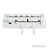 重型微調電動名片切卡機自動名片機切割機名片裁切刀切紙機
