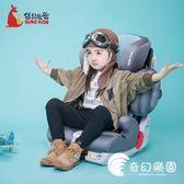 袋鼠爸爸車載兒童安全座椅9個月-12歲汽車用寶寶座椅車載座椅通用-奇幻樂園