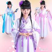 大尺碼兒童古裝唐裝女童古裝仙女服裝表演服古代公主裙古箏漢服 QQ7381『優童屋』