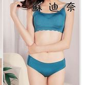 內衣女無鋼圈睡眠美胸罩運動一片式文胸-蘇迪奈
