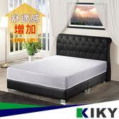 【5護背硬式】雙面可睡│布達佩斯彈簧床墊 6尺加大雙人 KIKY Budapest