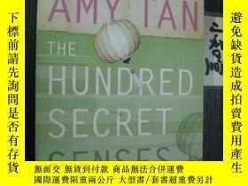 二手書博民逛書店英文原版罕見Amy Tan :The Hundred Secre