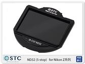 STC IR CUT ND32 5-stop 內置型 濾鏡架組 for Nikon Z 系列相機 Z5 Z6 Z7 Z6II Z7II IR-CUT (公司貨)