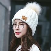 棉帽 帽子女針織帽秋冬季毛線帽女冬天學生韓版百搭加絨加厚保暖騎車帽 中秋鉅惠