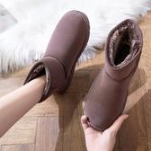 雪地靴女 2019冬季新款冬鞋保暖加絨百搭磨砂雪地靴女短筒短靴平底學生棉鞋【免運】