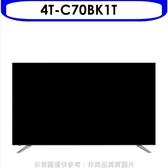 回函贈夏普【4T-C70BK1T】70吋4K聯網電視 優質家電