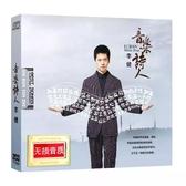 【停看聽音響唱片】【CD】音樂詩人 李健:作品精選 (2CD)