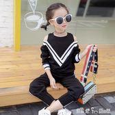 童裝女童秋裝套裝新款韓版春秋中大兒童運動兩件套秋季洋氣潮  潔思米