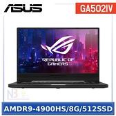 【福利品】ASUS GA502IV-0074A4900HS 15.6吋 ROG 電競 筆電 (AMDR9-4900HS/8G/512SSD/W10)