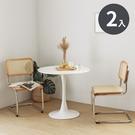 椅子 會議椅 餐椅 椅 工作椅【Z0101-A】Grace 極簡韓風藤編鐵腳椅(無扶手款)2入 完美主義