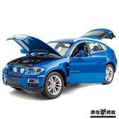 X6 越野車 合金車模 1:24 仿真 男孩 玩具車 SUV 汽車模型