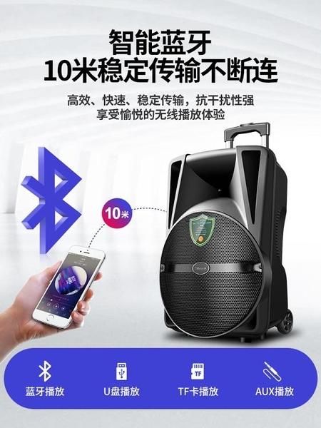 S29廣場舞音響行動拉桿音箱戶外播放器帶無線話筒k歌便攜式12寸ATF 秋季新品