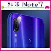 Xiaomi 紅米Note7 鏡頭保護貼 9H鋼化玻璃膜 手機後鏡頭鋼化膜 防刮鏡頭膜 後攝像頭 高清